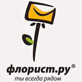 флорист ру видеореклама_1